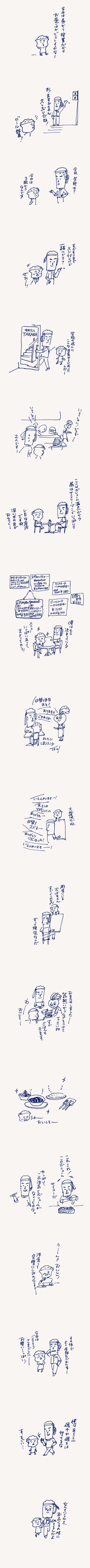 blog_16