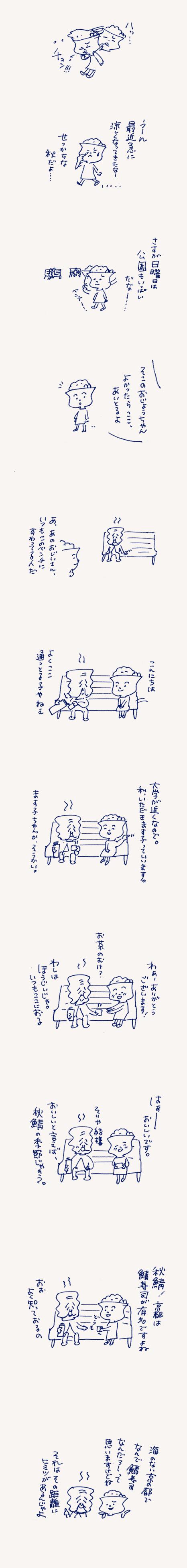 blog_18A